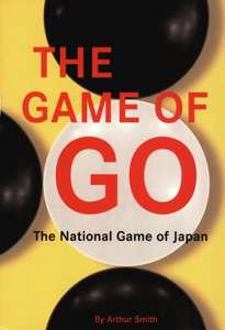 Game of Go La couverture du livre martien