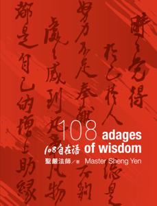 Zen Life. 108 Adages of Wisdom Book Review