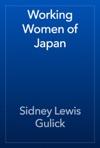 Working Women Of Japan