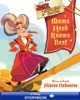 Jake and the Never Land Pirates: Mama Hook Knows Best
