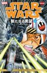 Star Wars A New Hope Vol 4