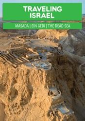 Traveling Israel: The Judaean Desert - Masada, Ein Gedi and the Dead Sea