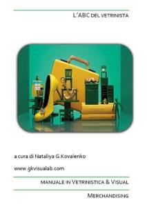 L'ABC del vetrinista Book Cover