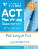 ACT Plus Writing Practice Test Supplement