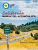 Departamento De VehГculos Motorizados De California - Manual del Automovilista de California 2016 ilustraciГіn