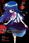 Higurashi When They Cry Curse Killing Arc Vol 2
