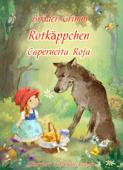 Rotkäppchen (Deutsch Spanisch zweisprachige Ausgabe illustriert)