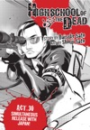 Highschool Of The Dead Act 30