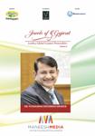 Jewels of Gujarat: Vithalbhai Devsibhai Dhaduk