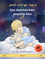 نم جيداً، أيها الذئبُ الصغيرْ – Que duermas bien, pequeño lobo (العربية – إسباني)
