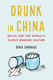 Drunk in China