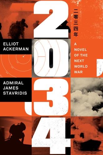 2034 E-Book Download