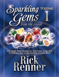 Sparkling Gems From the Greek Volume 1 - Rick Renner by  Rick Renner PDF Download