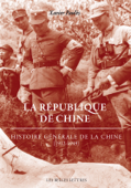 La République de Chine (1912-1945)
