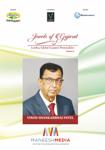 Jewels of Gujarat: Vinod Shankarbhai Patel