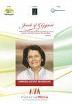 Jewels of Gujarat: Nimisha Jayant Madhvani