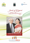 Jewels of Gujarat: Chandrika 'Rika' & Manahar 'Manu' Shah