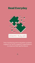 How monitoring and evaluation systems support (or fail to support) organisations to improve their performance