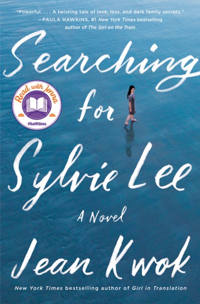 Searching for Sylvie Lee - Jean Kwok book cover