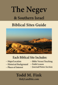 Negev & Southern Israel Biblical Sites Guide