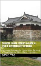 Chinese Idiom story 成语故事 V4-Story 76-100 V2020