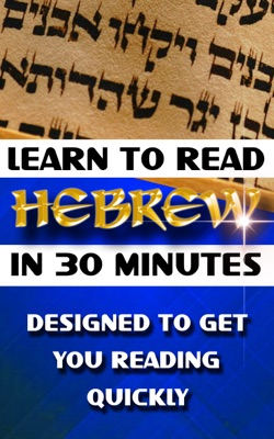 Learn to Read Hebrew in 30 Minutes