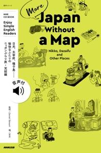 【音声付】NHK Enjoy Simple English Readers More Japan Without a Map Nikko, Dazaifu and Other Places Book Cover
