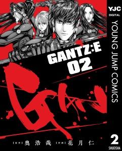 GANTZ:E 2 Book Cover