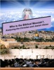 Who Is The Biblical Messiah?, Analyzing The Christian And Jewish Vision