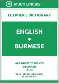 English-Burmese Learner's Dictionary (Arranged by Themes, Beginner Level)