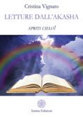 Letture dall'Akasha Book Cover