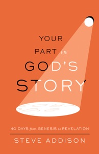 Your Part in God's Story Book Cover