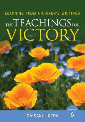 The Teachings for Victory, vol. 6