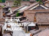 Fukiya Digital Photo Book Sample