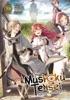 Mushoku Tensei: Jobless Reincarnation (Light Novel) Vol. 6