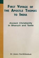 First Voyage Of The Apostle Thomas To India