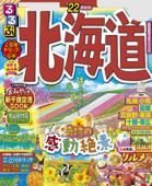 るるぶ北海道'22 Book Cover