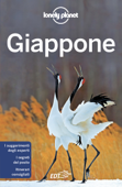 Giappone Book Cover