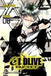 LDLIVE Vol 8