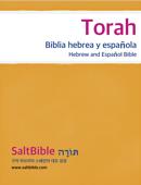 Torah - Biblia hebrea y española