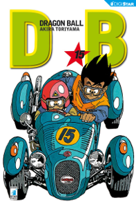 Dragon Ball 15 Libro Cover