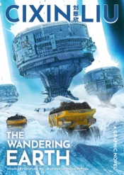 Download and Read Online Cixin Liu's The Wandering Earth