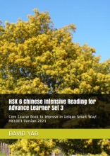 HSK 6 Chinese Intensive Reading For Advance Learner  Set 3