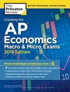 Cracking The AP Economics Macro  Micro Exams 2019 Edition