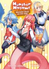 Monster Musume The Novel  Monster Girls on the Job! (Light Novel)