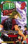 Ping Pong Dash Volume 9