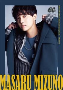 MASARU MIZUNO~BOYS AND MEN 10th Anniversary Book DIGITAL~ Book Cover