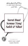 Surat Buat Semua Yang Sakit  Sihat Terjemahan Kepada Risalah Ila Kulli Marid Wa Salim