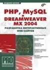PHP MySQL  Dreamweaver MX 2004