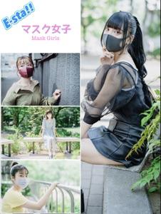 マスク女子 Book Cover